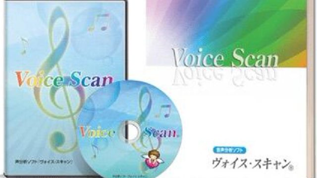 voicescan